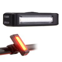 100 lumens USB Rechargeable LED Bike Taillight - White