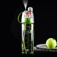 600ml Sport Water Bottle with Moisturizing Spray - Green
