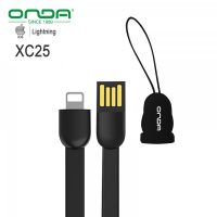 Onda XC25 Lightning Cable 20cm - Black