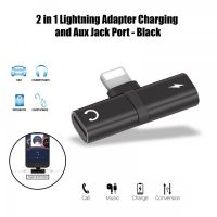 2 in 1 Lightning Charging And Aux T Connector - Black