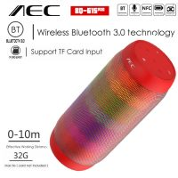 AEC Bluetooth Speaker With NFC MP3 And FM Radio - Red