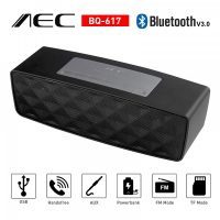 AEC Multifunction Bluetooth Speaker with Powerbank and FM Radio - Black