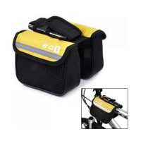 BOI Bicycle Top Tube Double Bag - Yellow