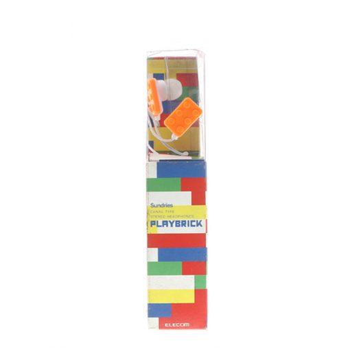 Block Type Earbuds Sundries Play Brick Headphones - Orange