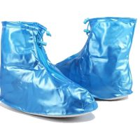 Plastic Zip Up Shoe Cover For Women - Blue
