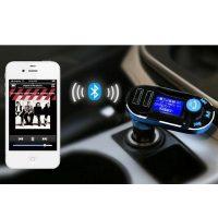 Bluetooth Car FM Transmitter With 2.1A Dual USB Car Charger - Black/Blue