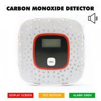 Carbon Monoxide Detector Alarm Box - White