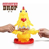Chicken Drop Game - Yellow
