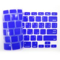 """Crystal Guard Soft Silicone Keyboard Case Cover for Apple Macbook Air 13"""" - Blue"""