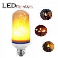 LED 360 Degree Flame Light - White