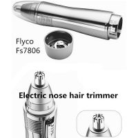 Flyco  Electric Nose Hair Trimmer Ear Hair Trimmer - Silver