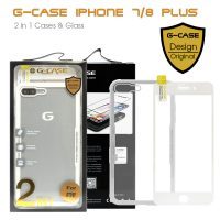 G-Case 2 in 1 Case and Glass Phone Protection for Iphone 7/8 Plus - White