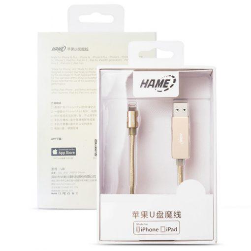 HAME 64GB Flash Drive Apple USB/Lightning Charging Cord - Gold