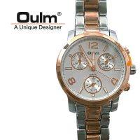 Oulm HP3256 Quartz Round Dial Stainless Steel Watch - Bronze