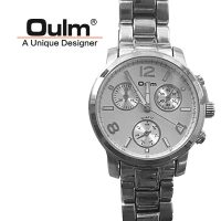 Oulm HP3256 Quartz Round Dial Stainless Steel Watch - White