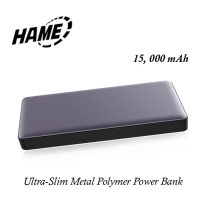 Hame P51L 15000 mAh QC3.0  Metal Finish Polymer Powerbank With Lighning Input - Navy Blue