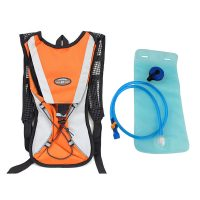 Hydration Water Bladder Sports Backpack For Hiking Climbing - Orange