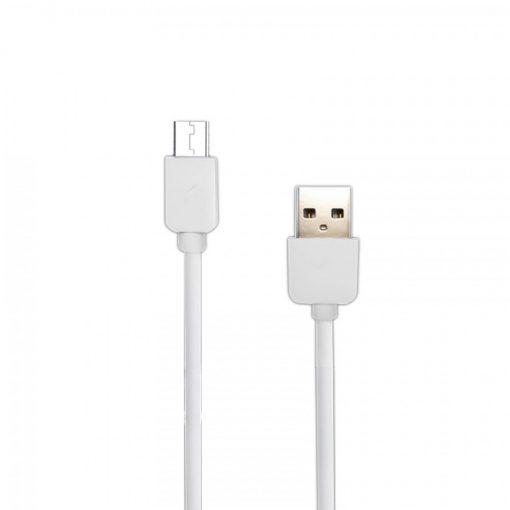 Onda XC02 Micro USB Cable - White