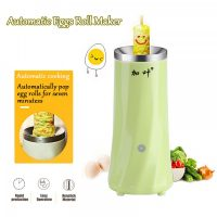 Electric Egg Roll Machine - Beige