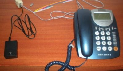 LandLine Fixed Telephone GSM Spy Listening Device