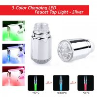 3 Color Changing LED Water Glow Faucet Tap Light with Temperature Sensor - Silver