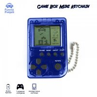 Game Box Mini Transparent Brick Game Keychain 26 in 1 - Blue