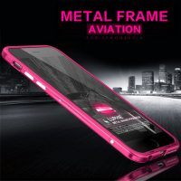 Aluminum Bumper Metal For Iphone 6s  - Rose Red