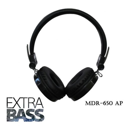 Metal Finish Wired Headphone - Black