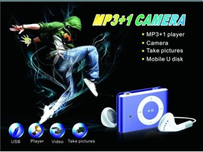 MP3 Player  with Hidden Camera and Video Recorder - Blue