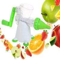 Manual Juicer Model C - White