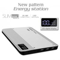 20000 mah Slim Powerbank with LCD and 3 USB Port - White