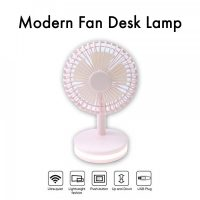 Rechargeable Fan With Base Lamp - Pink