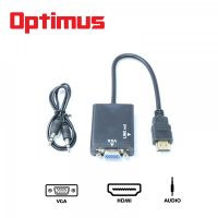 Optimus HDMI to VGA Converter- Black
