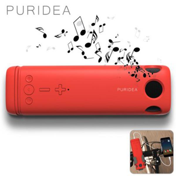 Puridea I2 Mini Wireless Bluetooth Speaker with Power Bank - Red
