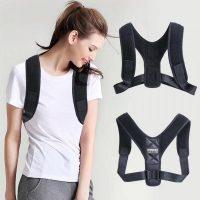Romix Posture Correction Support Brace Medium - Black
