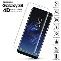 4D Grade Full Screen Cover Protector Tempered Glass for Samsung Galaxy S8 - Clear