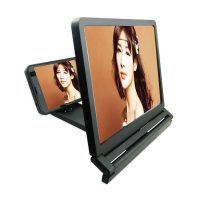 Foldable Mobile Phone Screen Magnifier - Black