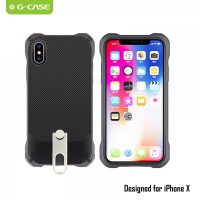 Gcase Resistant Tough Series Protective Shell Case for iPhone X - Black