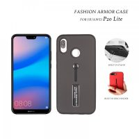 2 In 1 Armor Casing With Rubber Finger Holder and Metal Kick Stand For Huawei P20 Lite - Black