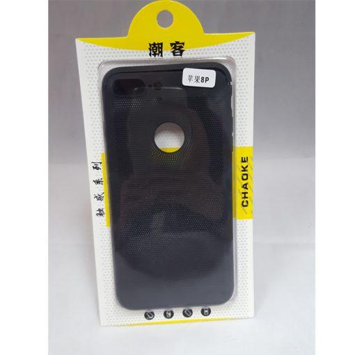 360 Degree Case Iphone 8 Plus - Black