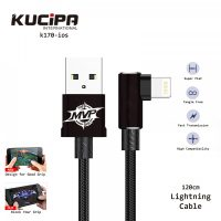 Kucipa K170-ios Nylon Braided Elbow Type Lightning Data and Charging Line 120 cm - Black