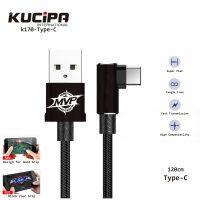 Kucipa K170-TypeC Nylon Braided TypeC Data and Charging Line 120 cm - Black