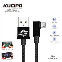 Kucipa K173-Micro Nylon Braided Elbow Type Micro Usb Data and Charging Line 20cm - Black