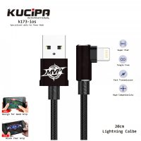 Kucipa K173-ios Nylon Braided Elbow Type Lightning Data and Charging Line 20 cm - Black