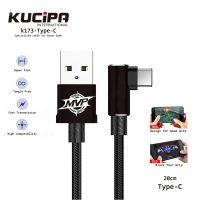 Kucipa K173-TypeC Nylon Braided Elbow Type C Data and Charging Line 20 cm - Black
