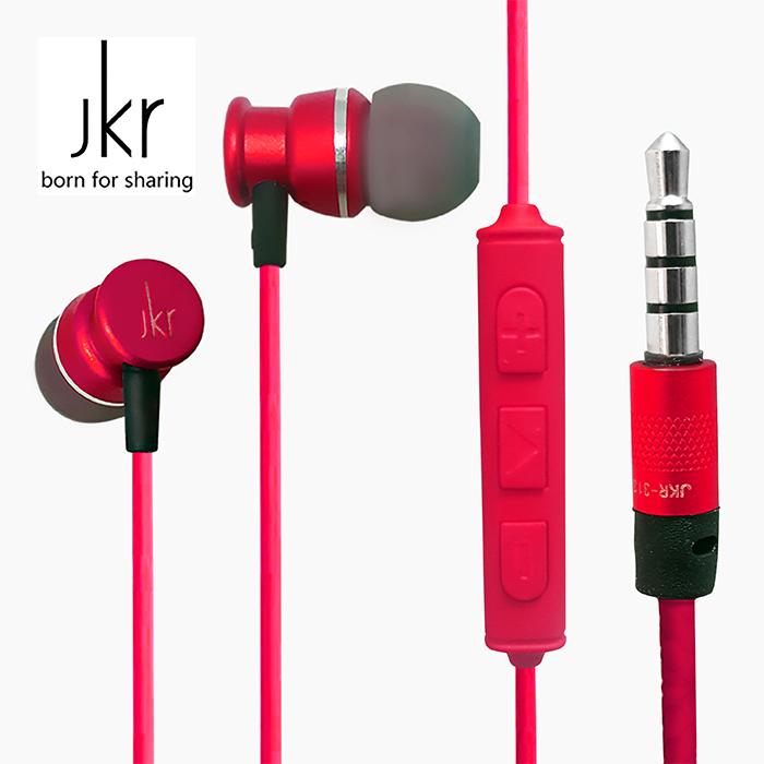 JKR 313 HiFi Earphone - Red