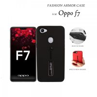 2 In 1 Armor Casing With Rubber Finger Holder and Metal Kick Stand For Oppo F7 - Black