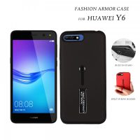 2 In 1 Armor Casing With Rubber Finger Holder and Metal Kick Stand For Huawei  Y6 - Black