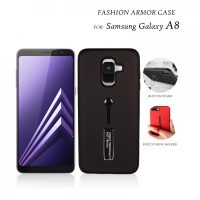 2 In 1 Armor Casing With Rubber Finger Holder and Metal Kick Stand For Samsung Galaxy A8 - Black