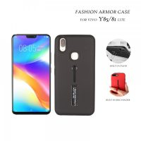 2 In 1 Armor Casing With Rubber Finger Holder and Metal Kick Stand For  Vivo Y85/81 Lite - Black